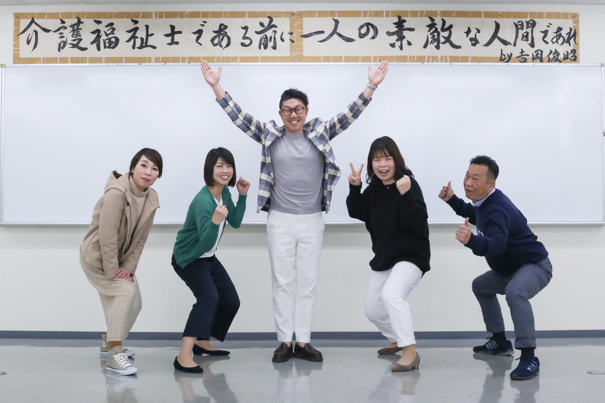 教員紹介 介護福祉学科メイン画像